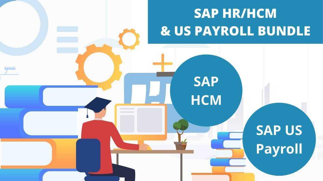 Bundle Course - SAP HCM and SAP US Payroll